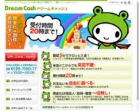 クレジットカード現金化の福岡の店舗 | カードでお金を今すぐ換金!