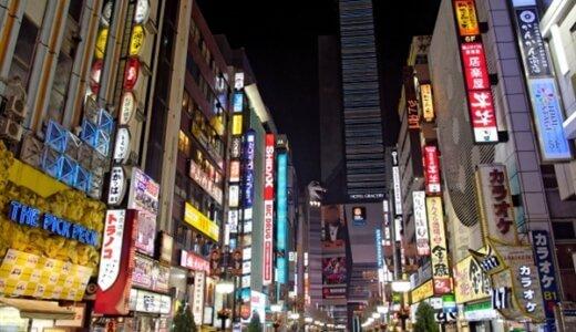 クレジットカード現金化の新宿の店舗を口コミ評判から厳選比較!