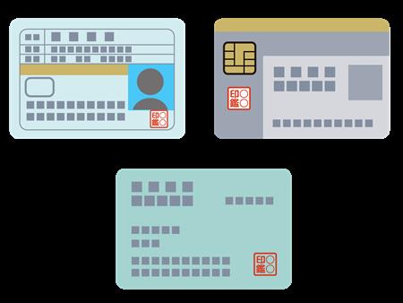 クレジットカード現金化で提示する身分証の種類